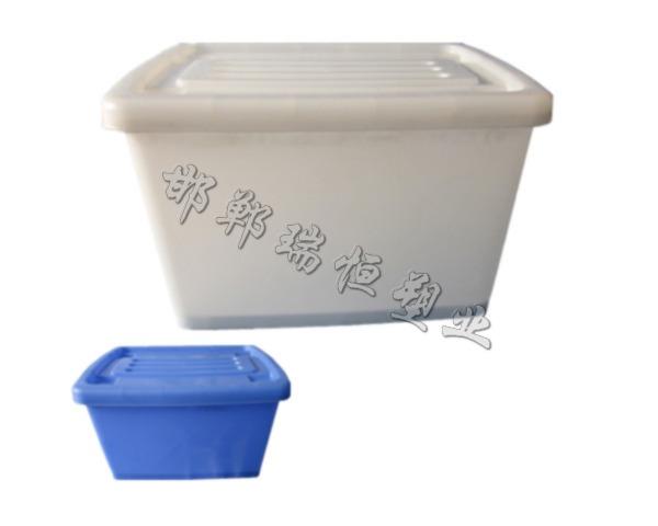 3#快餐箱