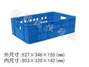 <b>2#奶箱</b>