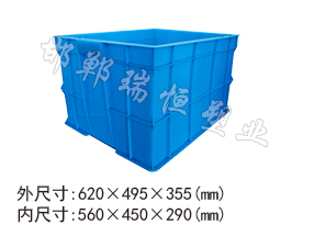 600(1)箱