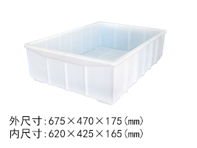 2#食品箱