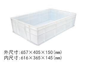 3#食品箱