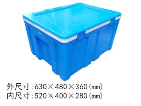 蓝色保温箱