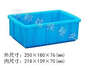 L-3#零件盒