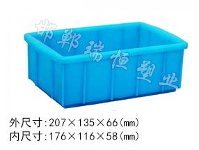 L-4#零件盒