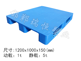 1210川字平板