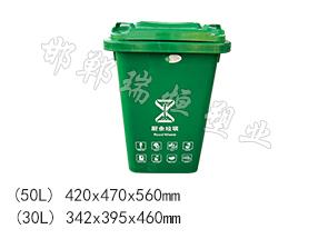 30L/50L四色分类垃圾桶