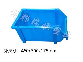 挂斗 工具盒