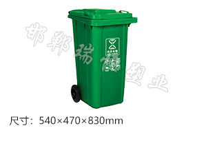 80-120L翻盖垃圾桶