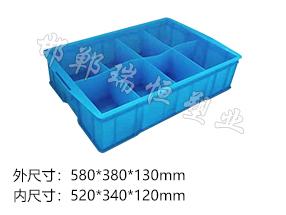 大号8格零件盒