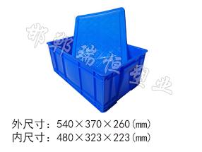 7号餐具消毒箱