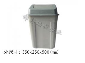 垃圾桶20L