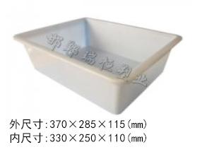 3#冷冻盒