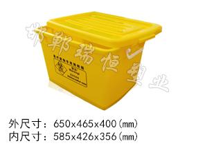 3.2公斤100L医疗废物周转箱