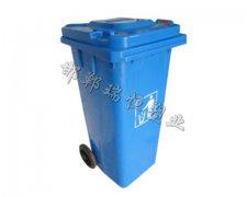 垃圾桶120L