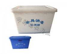 4#餐具消毒箱