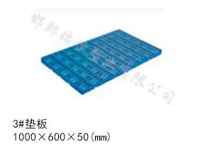 http://www.hdrhsy.cn/uploads/allimg/200629/1-200629100001-lp.jpg