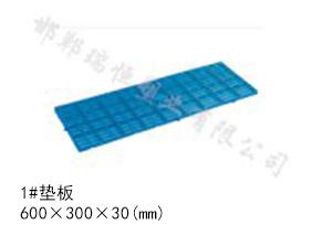 http://www.hdrhsy.cn/uploads/allimg/200629/1-20062Z95337-lp.jpg