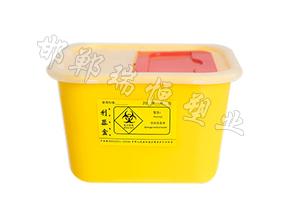 方型医疗利器盒