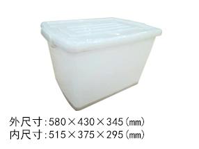 2#快餐箱