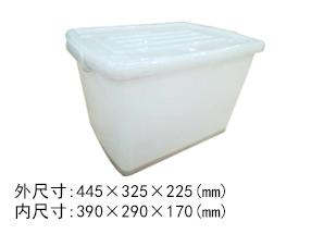 4#快餐箱