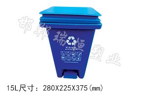 15L分类脚踏垃圾桶
