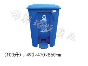 100L四色分类脚踏垃圾桶