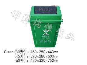 30-50L摇盖垃圾收纳桶