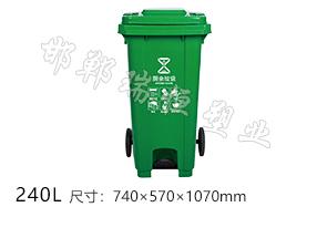 240L挂车专用垃圾桶