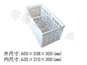 折叠塑料箱